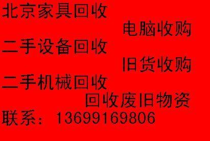 北京回收工地废变压器,天津上门回收钢结构,拆迁物资回收
