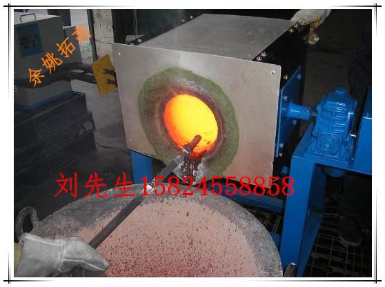 熔铜机,熔铜炉,铜棒加工,铜冶炼设备