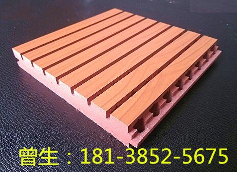 防火B1级槽木吸音板厂家