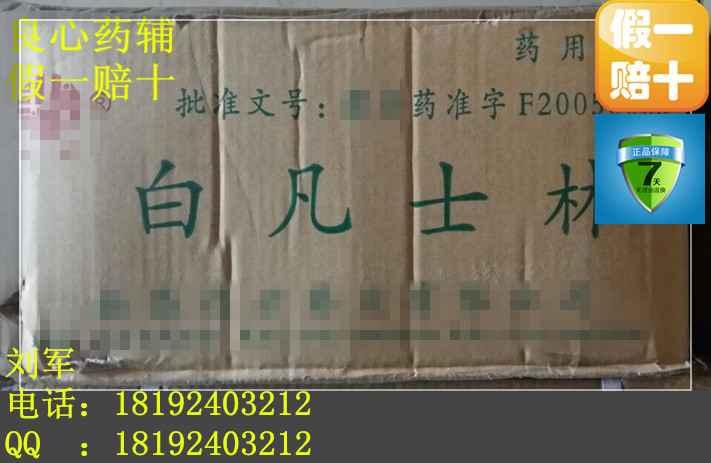 药用级白凡士林,制药用的乳膏基质药物,2kg包装起售