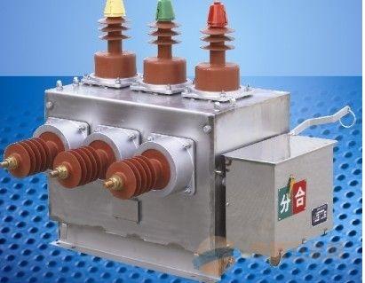 西安ZW10-12/630A-20KA户外高压真空断路器