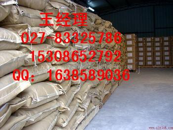 氟钛酸钾湖北武汉生产厂家