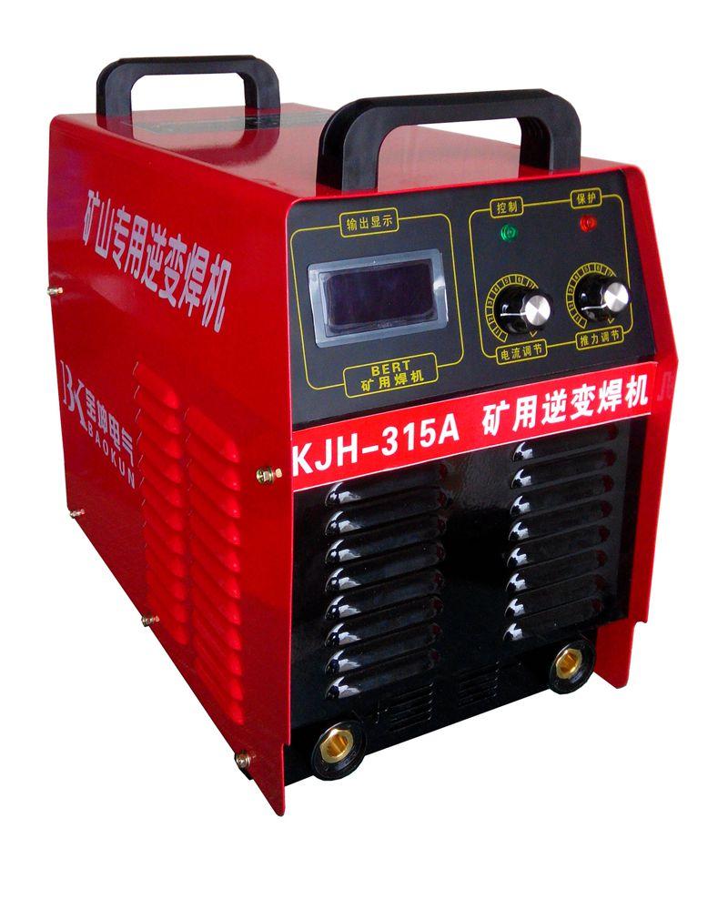 便携式电焊机双电压交流焊机