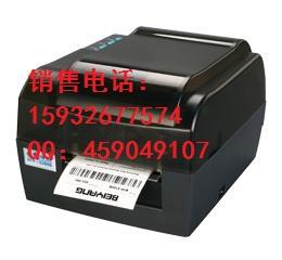 河北标签打印机