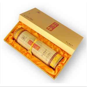 君山银针 君山黄茶紧压茶 送礼 茶叶 礼盒一品福250g