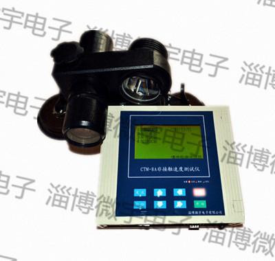 非接触速度测试仪-非接触测速仪