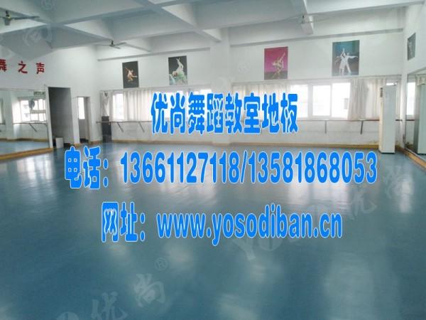 北京福莱尔鼎盛科技有限公司   舞蹈地胶价格,舞蹈地板,耐高清图片