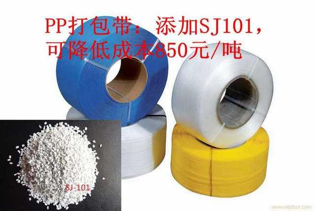 徐州崇左PP打包带透明碳酸钙填充母料价格