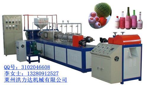 全自动节能型水果网套机塑料发泡机