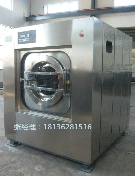 阿巴嘎干洗机20kg水洗厂投资生产厂家