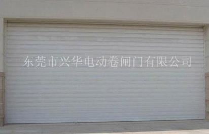 电动卷帘门价格|遥控车库门|电动卷帘门厂家|东莞兴华电动卷闸门