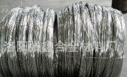 编织铝镁合金丝抗氧化性