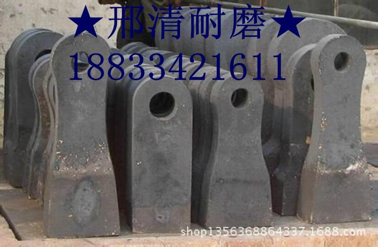双金属超硬耐磨锤头鄂板