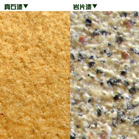 供应天然彩砂真石漆