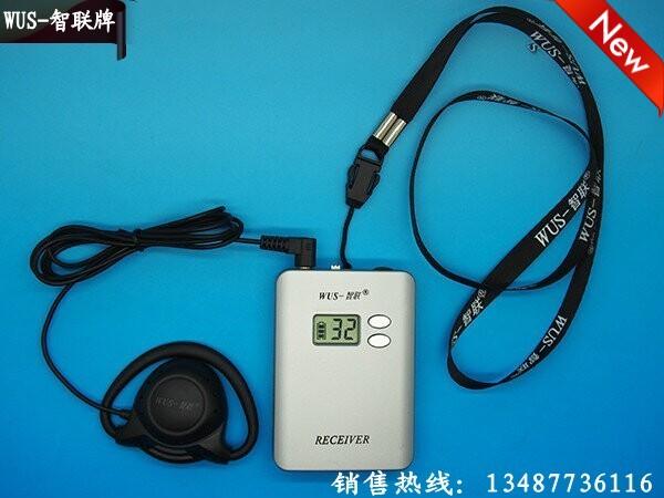 无线会议接听器无线教学讲解器同声传译器无线解说器