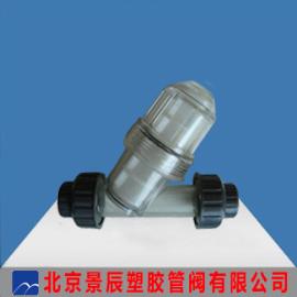 Y型透明PVC过滤器,不只是新颖
