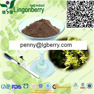 黄雪轮提取物 90% 3,4-二甲氧基苯丙烯酸 HPLC