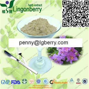 大花紫薇提取物 10%,20% 科罗索酸 HPLC