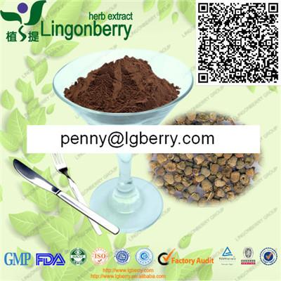 红树莓果汁粉