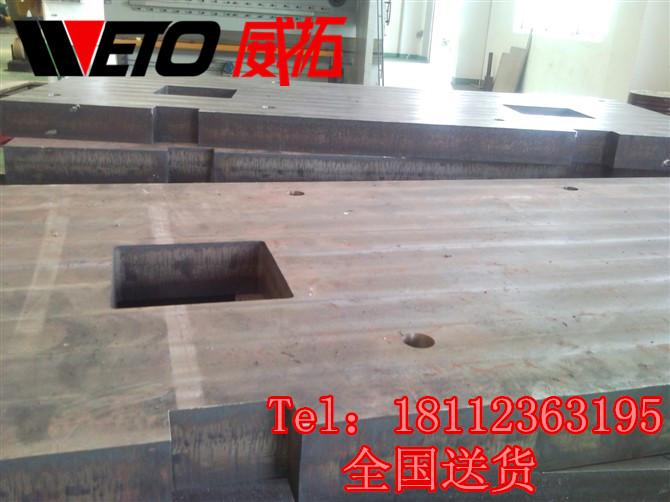 南京钢板切割加工/中厚板零割下料