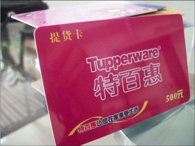 飞利浦芯片IC卡价格,飞利浦芯片IC卡制作,深圳飞利浦C卡厂家