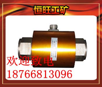 济宁厂家恒旺矿用张力传感器GAD10(0~10T) 价格