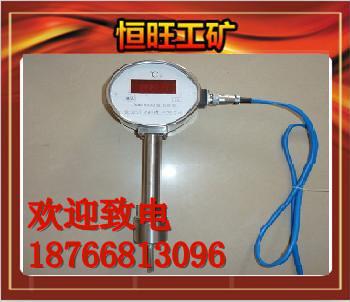 济宁厂家恒旺GPD80G管道压力传感器价格