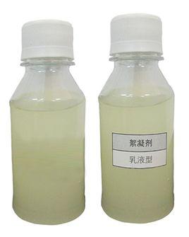 进口乳液型阳离子聚丙烯酰胺(溶解速度快)