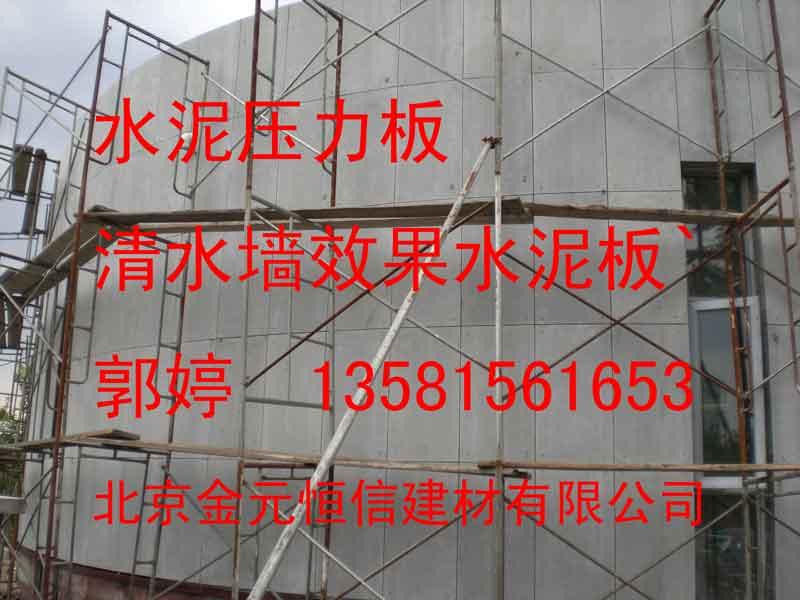 纤维水泥板,增强纤维水泥压力板,水泥纤维板,石棉水泥板,FC板