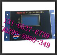 合作多赢ZLDB-5T微电脑智能低压馈电保护装置