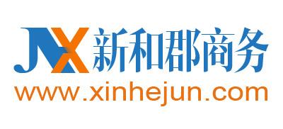 2015南宁注册公司,免代理费,赠1个月代理记账
