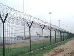 机场护栏网www.anpingwire.com