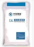 CAL抗冻融混凝土专用引气型膨胀剂