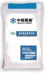 CMA三膨胀源抗裂剂
