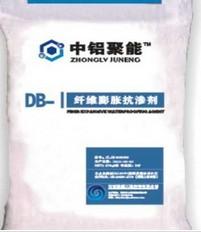 DB-I纤维膨胀抗渗剂