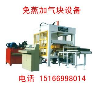 鑫泽新型建材设备厂的形象照片