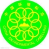 南通ISO14000认证/淮安ISO14000认证咨询