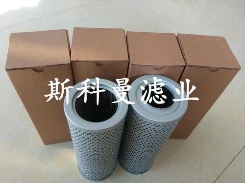 宣化140推土机1B01514磁铁滤网粗滤芯