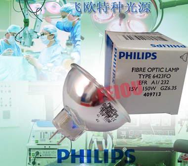 PHILIPS 6423 15V150W卤钨杯灯