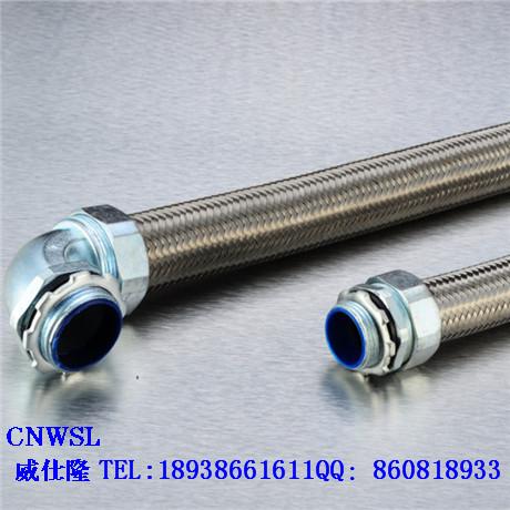 热销可挠性内径φ15编织 防爆管,网织金属软管价格实惠