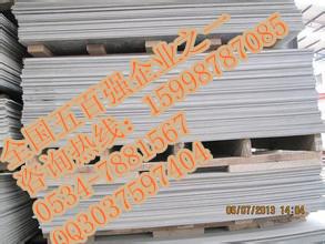 枣阳市综合比较之下还是新型墙体——水泥纤维板