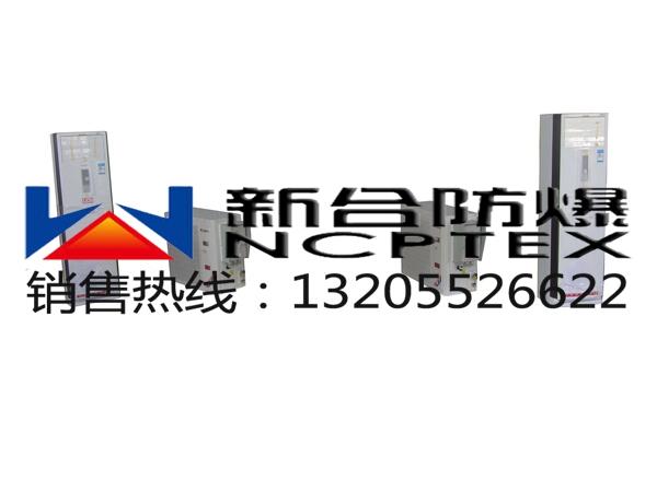 价格便宜5P防爆空调厂家,低压安全型5P防爆空调