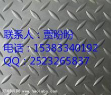 安徽滁州黑色6mm绝缘胶垫批发