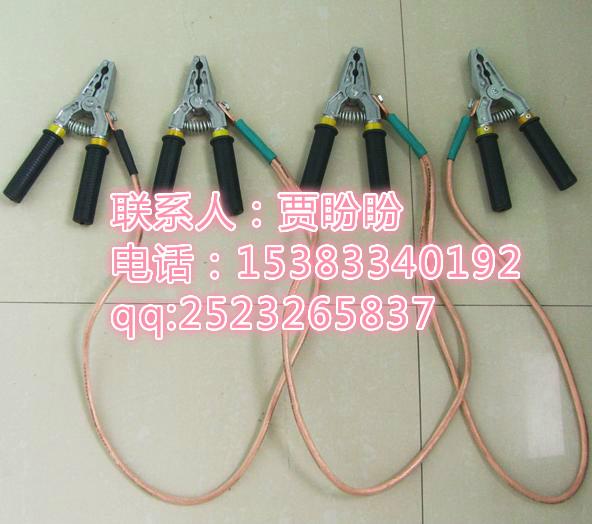 安徽安庆25平方接地线规格