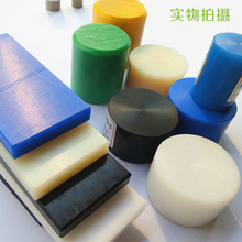 hdpe聚乙烯板 塑料板材 耐磨板 食品级板、耐酸碱板