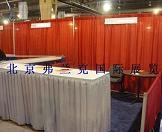 2017年美国匹兹堡化学分析仪器,科学仪器及实验室设备展