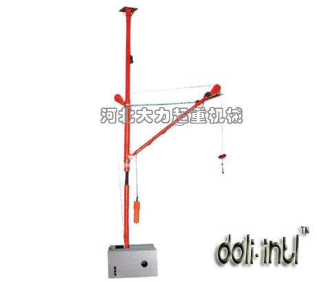 供应小型吊运机|多功能吊运机