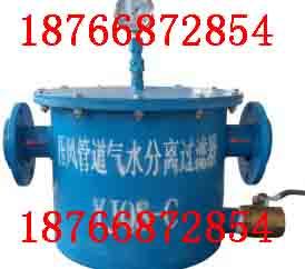 气水分离过滤器,YJQS-C汽水分离器