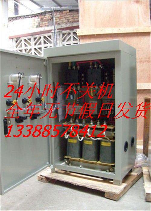 30千瓦水泵起动控制柜,远程自耦减压启动箱