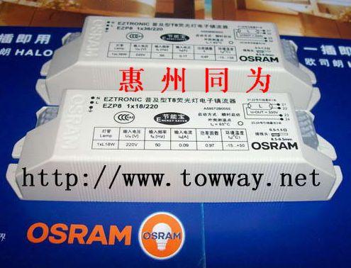 欧司朗QTP-0PTIMAL 1*18-40电子镇流器 通用型